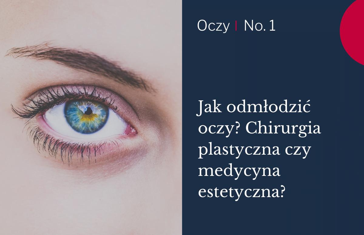 jak odmłodzić oczy